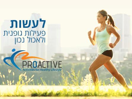 proactive4u