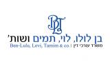 ben lulu logo