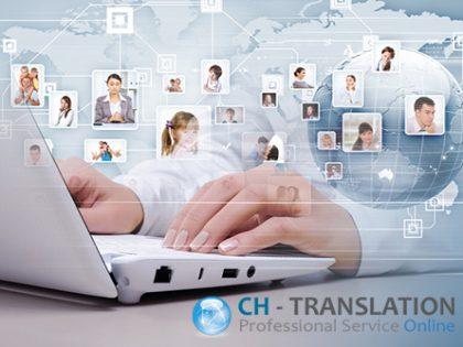 CH Translation