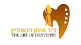 dental art logo