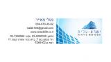 israelit signiture