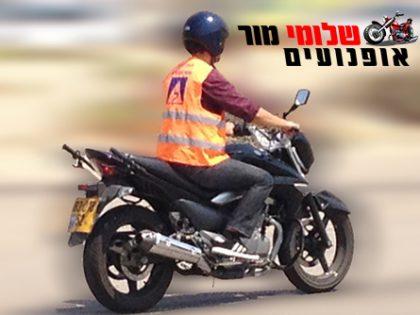 שלומי מור אופנועים